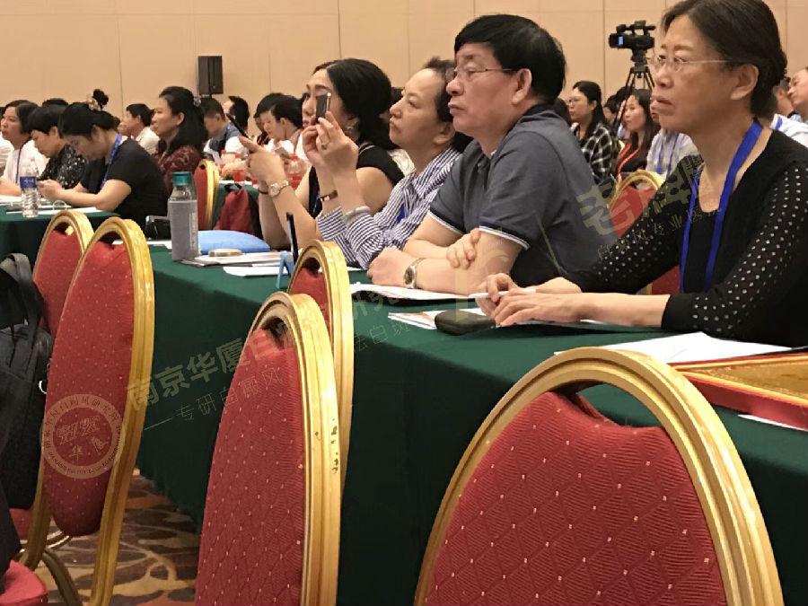 皮肤专业委员会第二届学术年会在北京开幕,<a href=http://www.ppp120.com/yygk/zjtd/3.html target=_blank class=infotextkey>夏敏</a>主任受邀出席