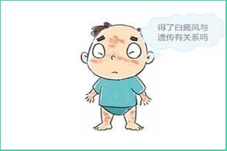 不幸的得了白癜风-早期有哪些症状