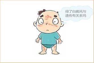 六岁男娃腋下为什么会有白斑