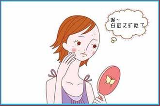 诊断白癜风的时候-患者看什么